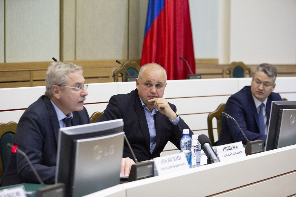 Замминистра энергетики РФ в Кузбассе провел совещание по вопросам переселения жителей с подработанных территорий