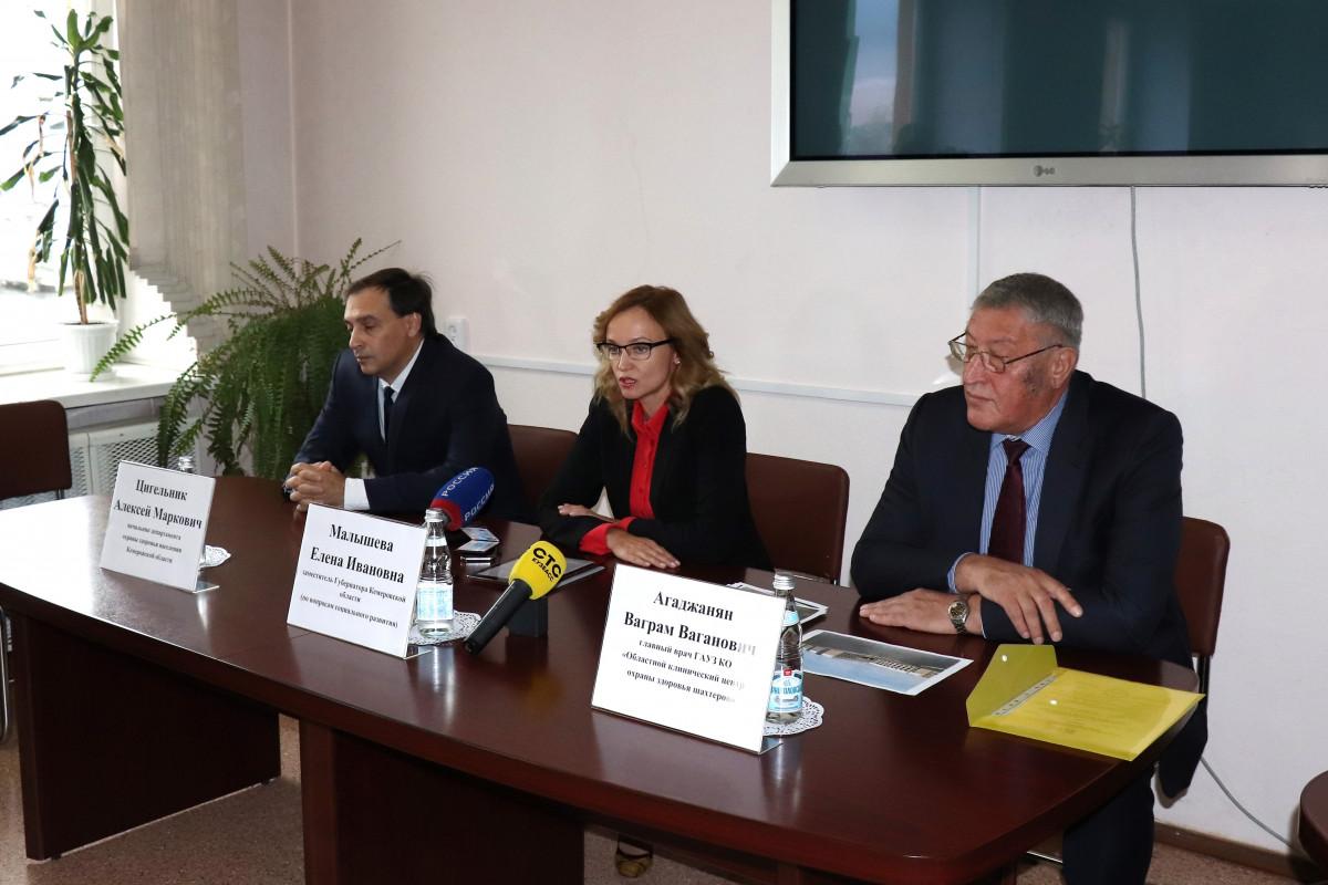 Новые главные врачи назначены в пяти больницах Кузбасса