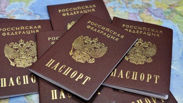 В России планируют заменить бумажные паспорта на электронные
