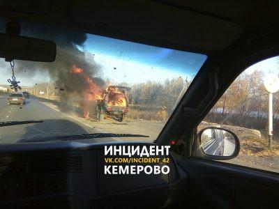 В Кемерове сгорел японский внедорожник (видео)