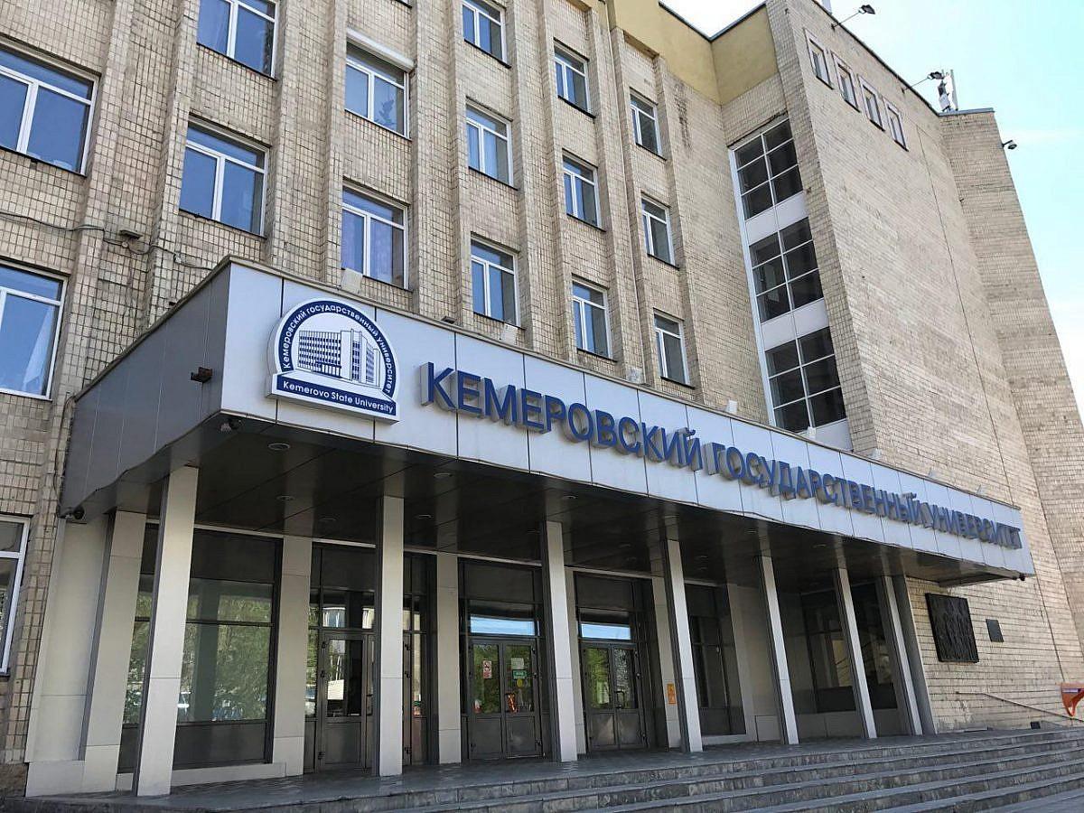 Опорный университет Кузбасса вошел в рейтинг лучших вузов стран БРИКС