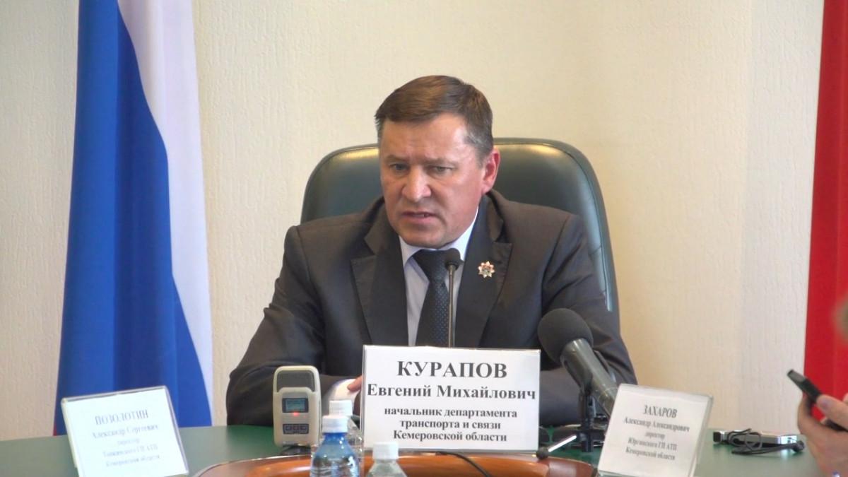 В Кузбассе с 1 декабря может подорожать проезд в муниципальном общественном транспорте