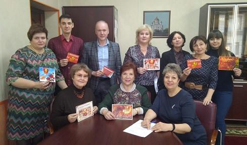 Привет из прошлого: в Прокопьевске послание комсомольцев 60-х годов прошлого века к молодежи 2018 года будет обнародовано в день 100-летия ВЛКСМ