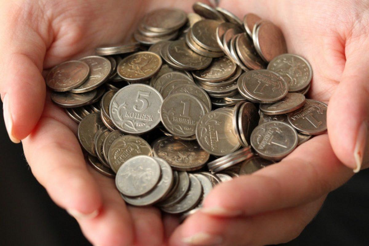 Жители Кузбасса принесли в банки 3 млн рублей мелочью