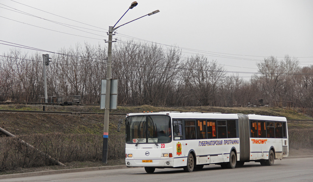 СМИ: Минтранс предлагает ввести новые тарифы на проезд в городском общественном транспорте