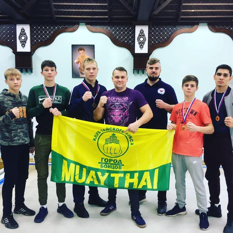 Прокопьевские тайбоксеры показали отличную подготовку на областных соревнованиях
