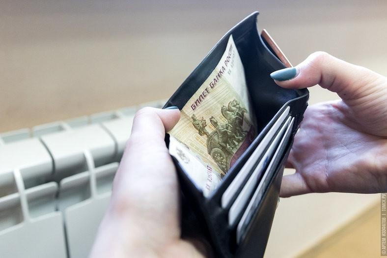 Более 1 млн россиян попали в число невыездных из-за долгов