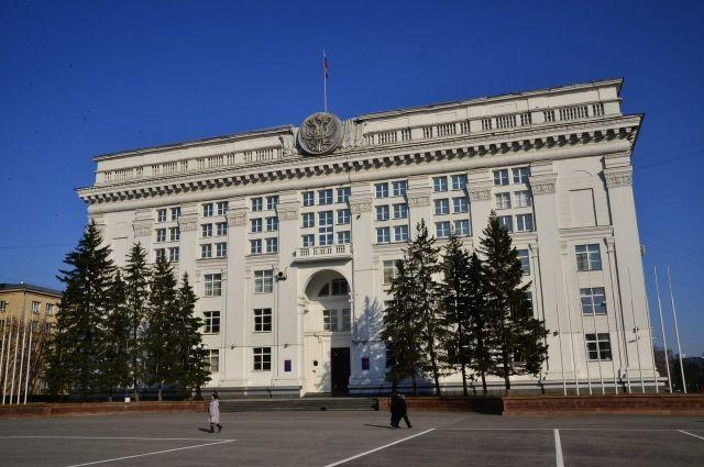 В Кузбассе наградили четверых ребят за спасение людей