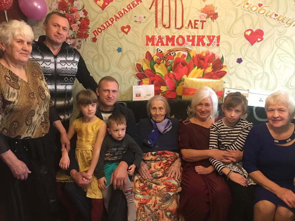 Прокопчанка отметила 100-летний юбилей