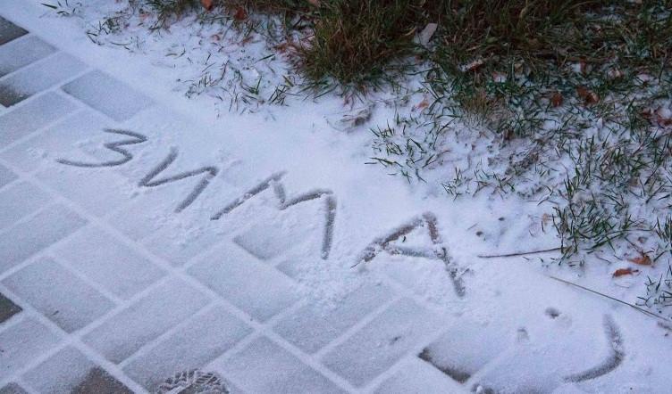Синоптики: в Кузбассе после снегопадов ожидается резкое похолодание