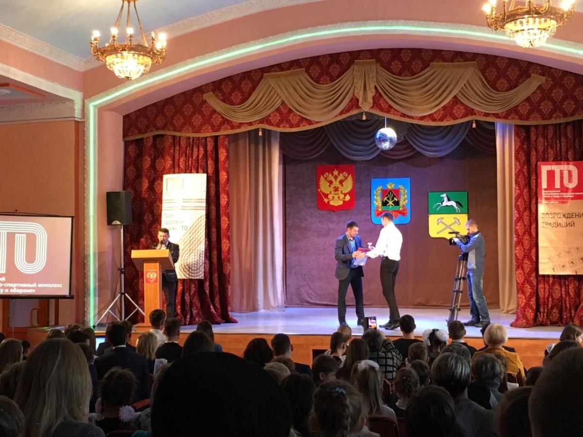 Более 240 жителей Прокопьевска получили золотые значки ГТО