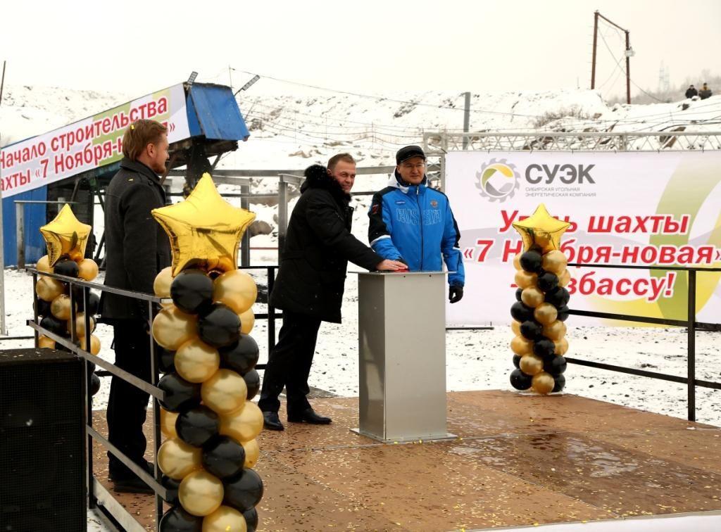 В Кузбассе началось строительство новой шахты