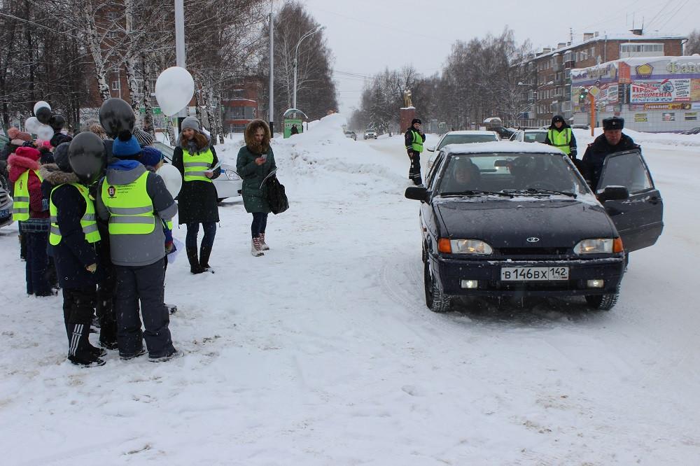 В Прокопьевске состоялись акции в память о жертвах ДТП