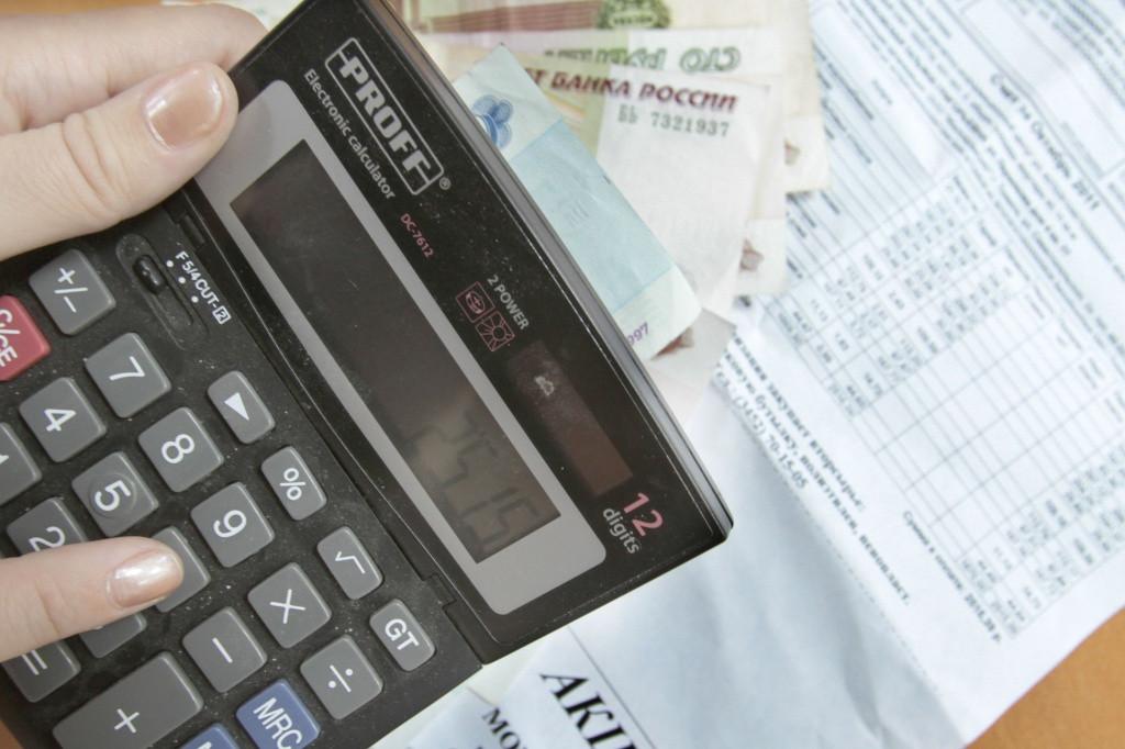 Россияне освобождены от обязанности доказывать отсутствие долгов по ЖКХ