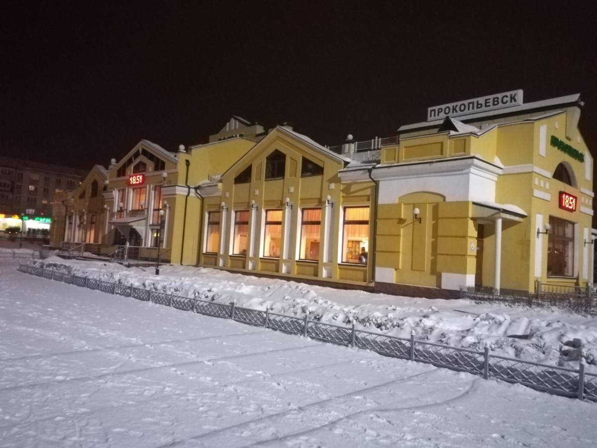 Нужно ли запускать электричку в Шерегеш из Прокопьевска: горожанам предлагают выразить свое мнение