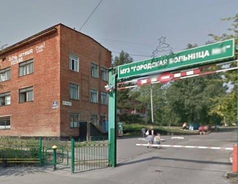 В Прокопьевской городской больнице №1 сменился главный врач