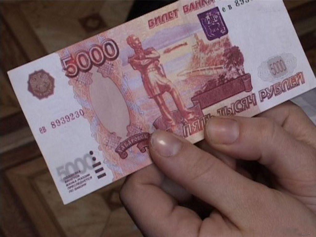 """Полиция Кузбасса: """"Проверяйте деньги на подлинность!"""""""