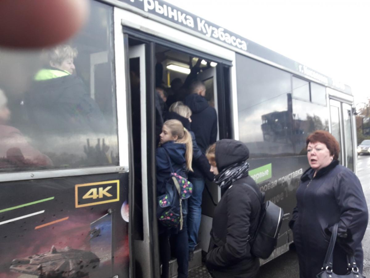 В Кузбассе с 20 декабря подорожает проезд на автобусах, троллейбусах и трамваях