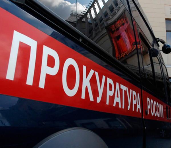 Прокуратура Кузбасса организовала проверку после ЧП на шахте