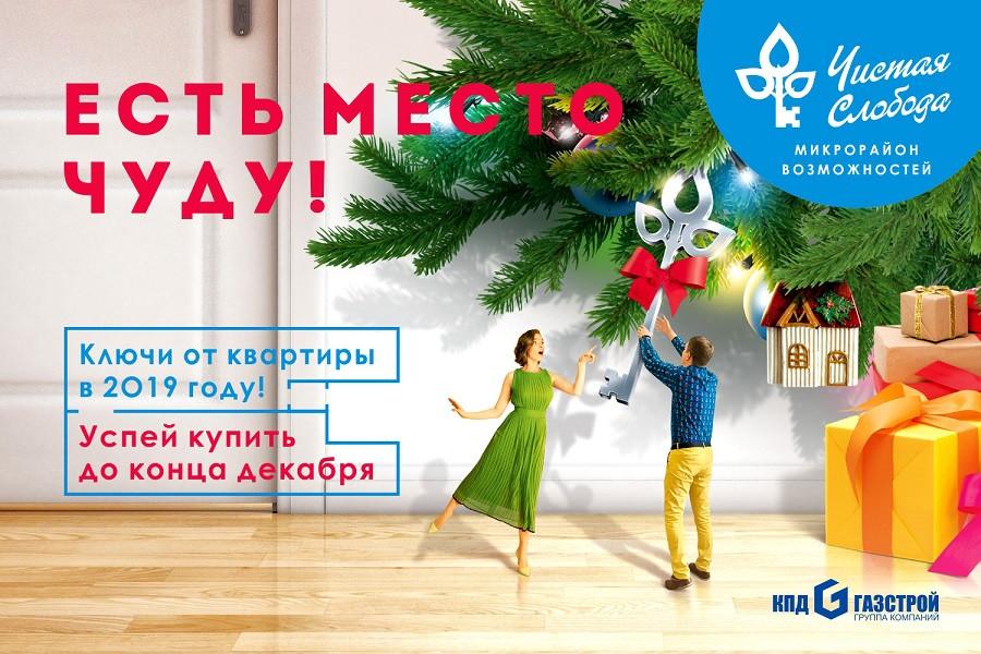 На всех не хватит: квартир в построенных домах в Новосибирске становится все меньше