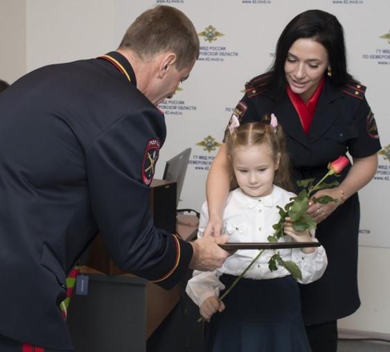 Прокопчанка стала победительницей регионального конкурса ГУ МВД