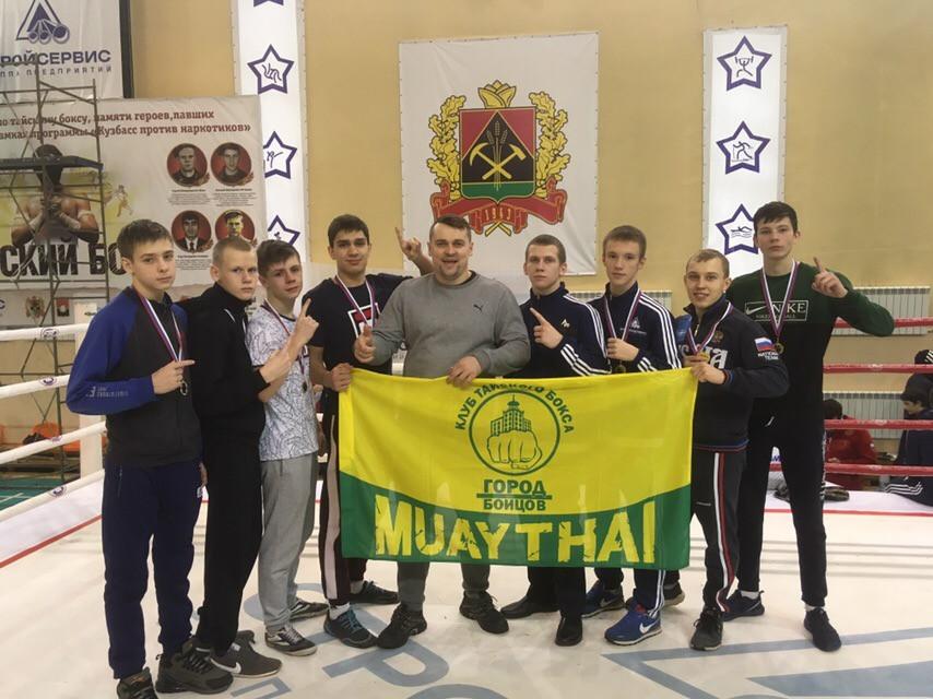 Прокопьевские тайбоксеры отлично выступили на Всероссийском турнире