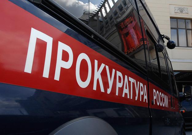 В Новокузнецке проводится доследственная проверка по факту гибели школьника