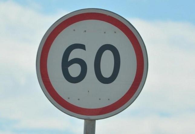 Глава ГИБДД призывает пересмотреть штрафы за превышение скорости