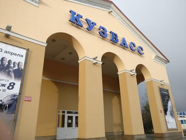 В Кузбассе из кинотеатра эвакуированы 300 посетителей