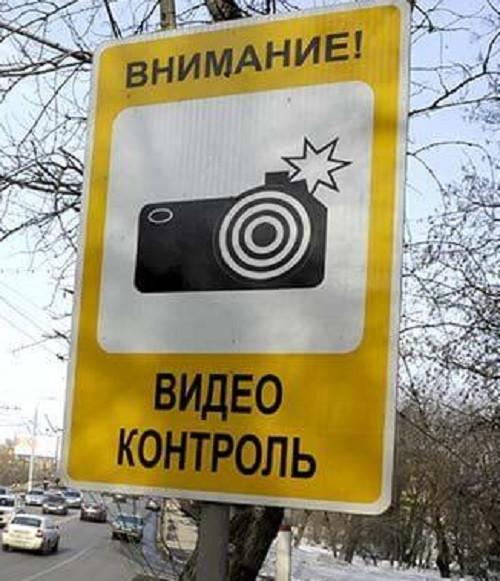 Новая камера фиксации нарушений скоростного режима установлена на трассе Кемерово - Ленинск-Кузнецкий