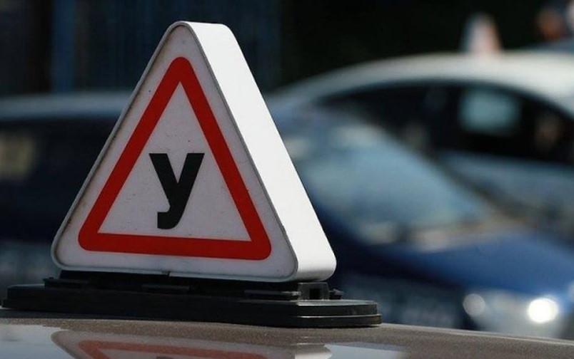 ГИБДД доработала проект экзамена на водительские права