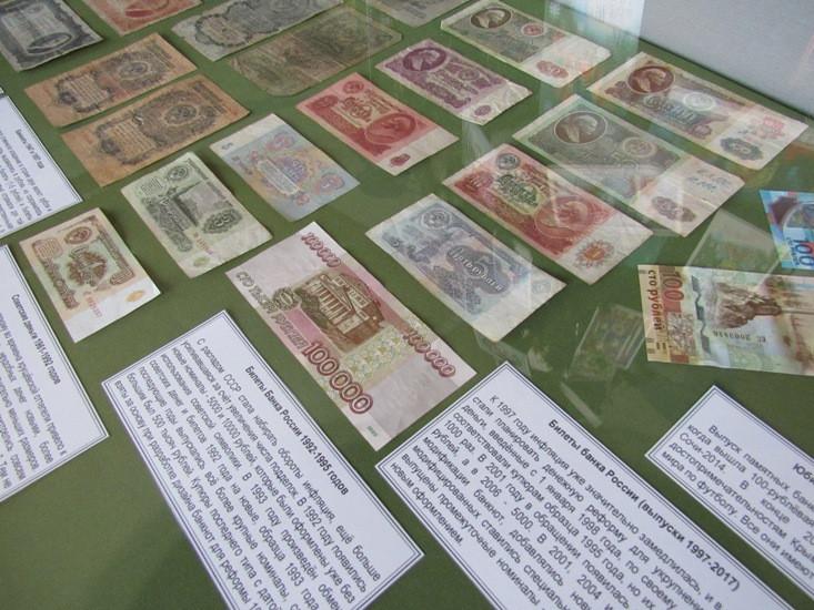 """""""От жёлтенькой до серенькой..."""": в Прокопьевске открылась выставка банкнот"""