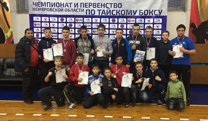 Прокопьевские тайбоксеры отличились на областных соревнованиях