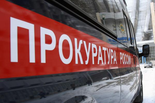 """Прокуратура проверила информацию о """"голодных обмороках"""" школьников"""