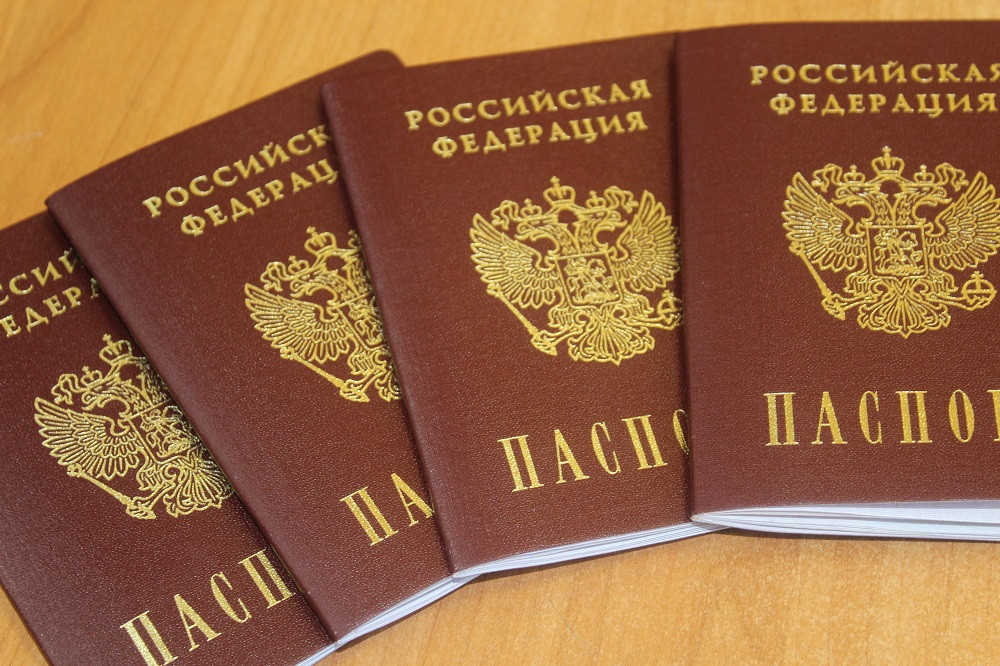 Житель Прокопьевского района отказался от паспорта гражданина РФ