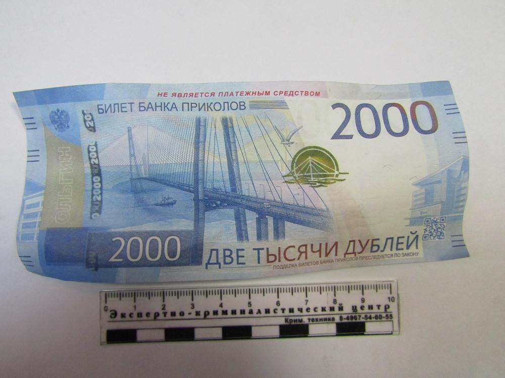 "В Прокопьевском районе задержан ""приколист"", обманувший продавца"