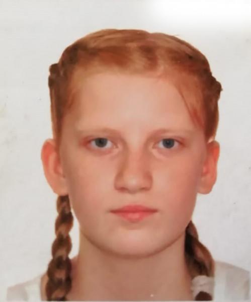 Помогите розыску! В Прокопьевске пропала без вести несовершеннолетняя