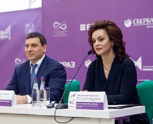 Женщины из 16 стран проведут в Кузбассе два дня