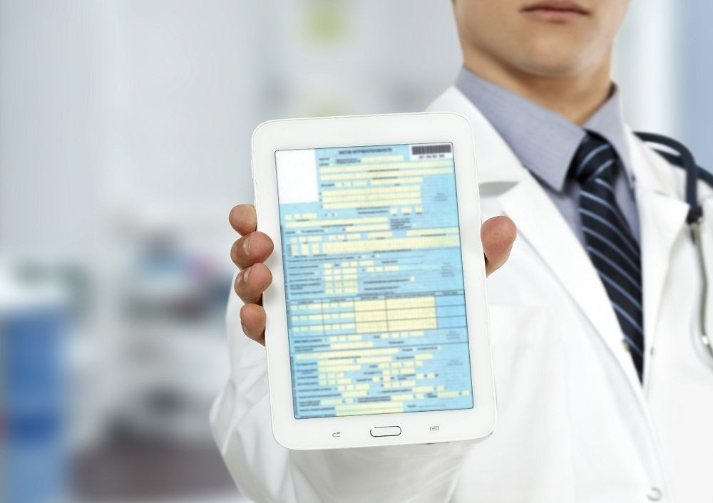 В Прокопьевске выдали первые электронные больничные
