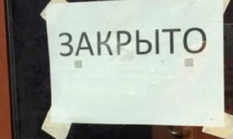 В Прокопьевске из-за нарушений приостановлена деятельность одного из кафе