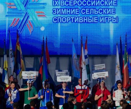 Небывалый результат: сборная Кузбасса впервые вошла в десятку победителей Всероссийских зимних игр