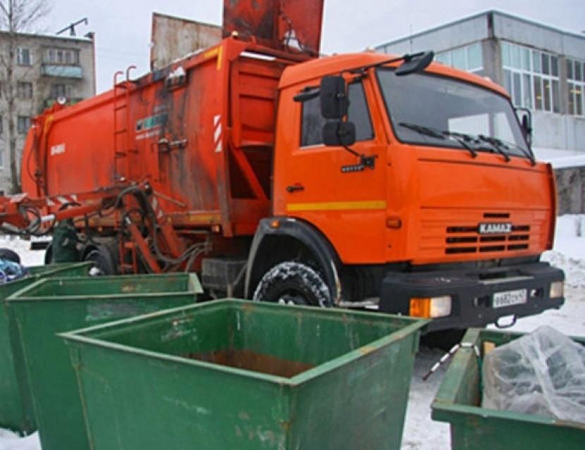 Хорошая новость: тарифы на мусор снижены