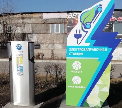 В Новокузнецке открылась заправочная станция для электромобилей