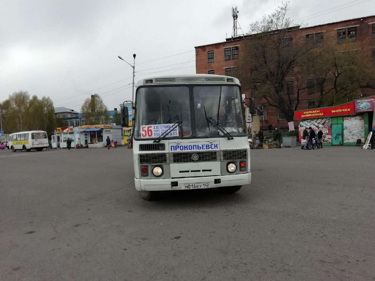 В Прокопьевске подорожал проезд в некоторых маршрутках